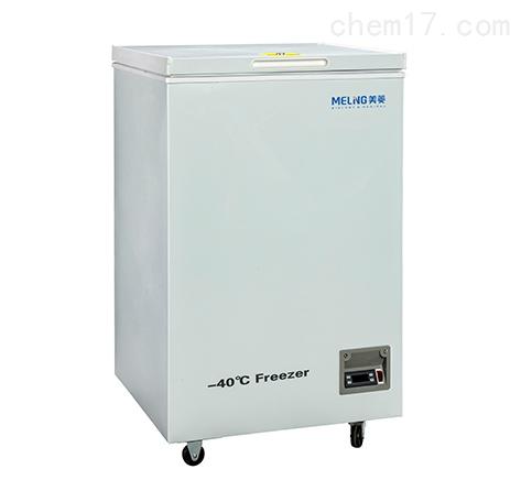 -40℃卧式低温冰箱 中科美菱110L