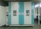 JW-TH-800C大型可程式恒温恒湿试验机(箱)