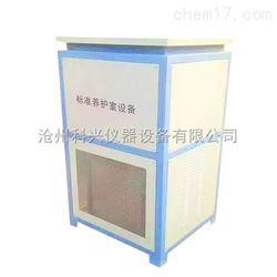 FH-V120型标准养护室恒温恒湿设备