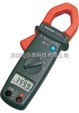 sanwa-dcm400交流鉗形表