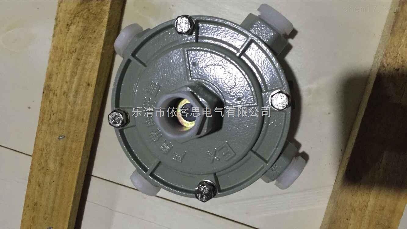 四通吊铝合金防爆接线盒ah-i-g11/2