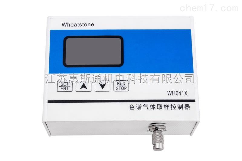 色谱气体取样控制器