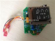 14AI 16AI  30AI16AI 30AI  16MI 70AI執行器電源板含變壓器 上海自儀十一廠