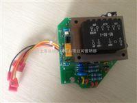 16AI 30AI  16MI 70AI执行器电源板含变压器 上海自仪十一厂