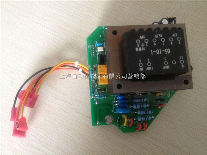 16AI 30AI  16MI 70AI執行器電源板含變壓器 上海自儀十一廠