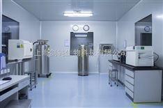细胞功能实验检测