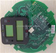 上儀十一14AI 16AI上儀ROTORK執行器 主控制板 主板 7AI 11AI  13AI  14AI主電路板
