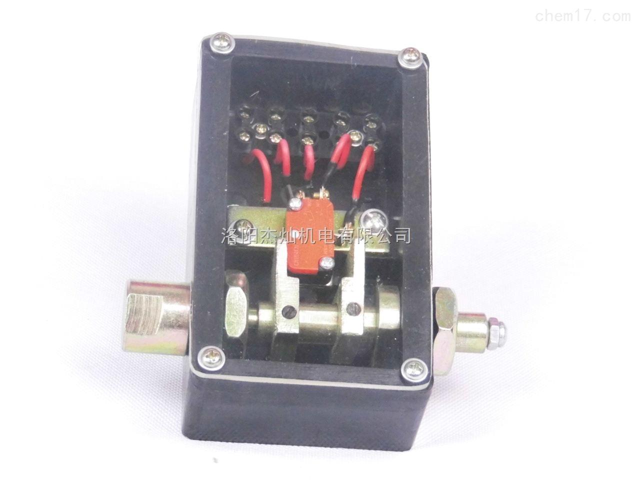 洛阳am8亚美 生产提升绞车闸瓦磨损开关规格型号