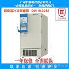 供应DW-HL528S超低温冷冻储存箱-10℃~-86℃(节能型)  高精度电脑控温系统