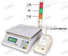 电子桌秤带打印15公斤电子桌秤