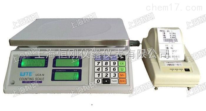 3kg食品专用电子桌秤 3公斤带打印计数桌秤