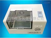 智能型制冷空氣振蕩器