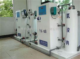 厂家直销热卖电解法二氧化氯发生器欢迎来电订购