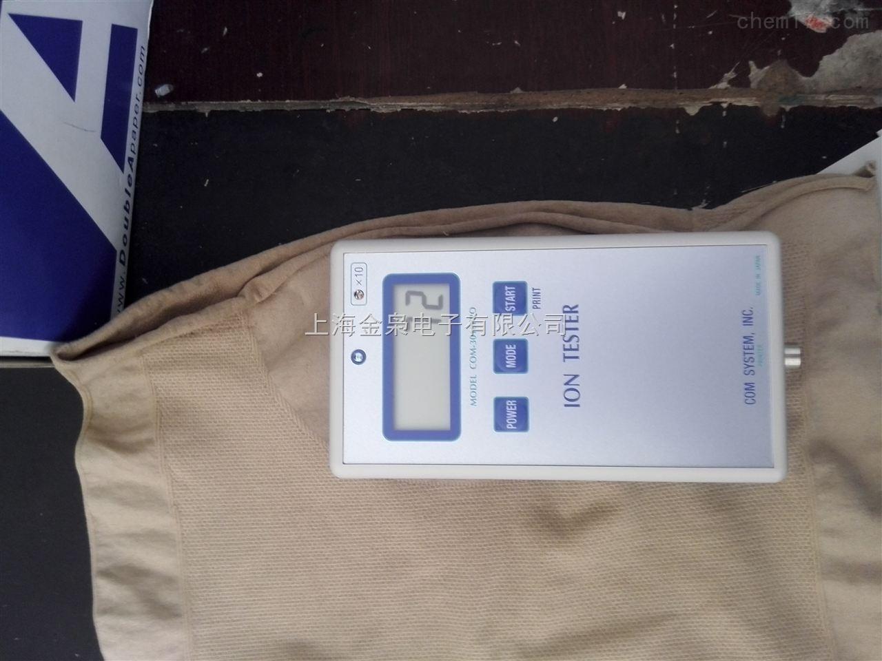 墙纸负离子检测仪