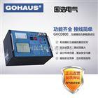 GHCD800互感器综合参数测试仪