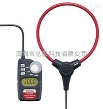 日本三和DCL3000R交流钳形表
