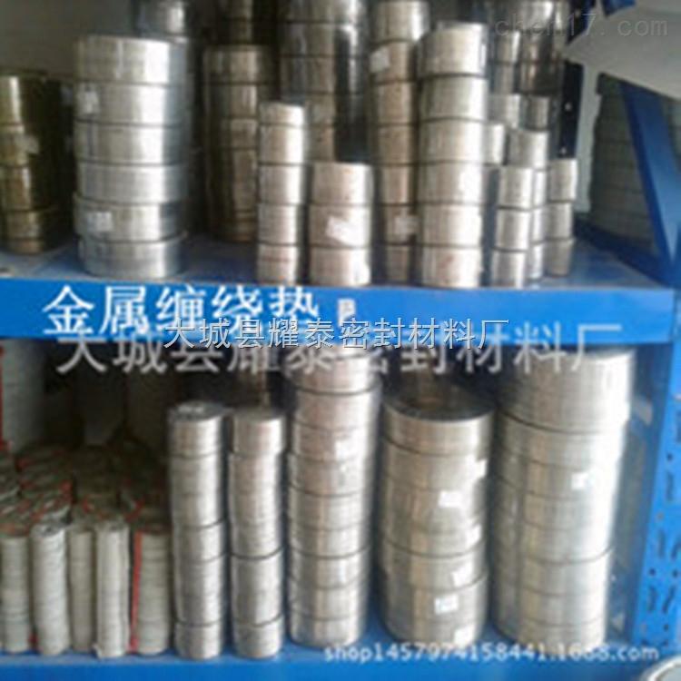 不锈钢金属缠绕垫片供应商