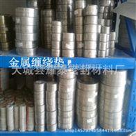 不锈钢金属缠绕垫片厂家
