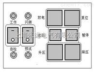 S32-301电缆故障稳定电弧电源
