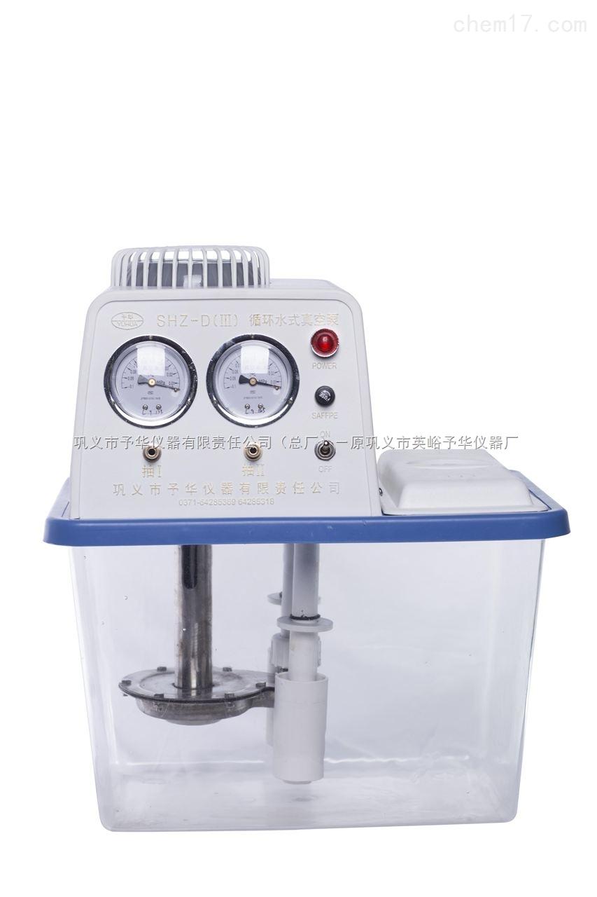 SHZ-D(III)透明水箱循环水真空泵-巩义予华厂家直销