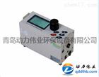 厂家直供青岛动力伟业DL-5FD在线微电脑激光粉尘检测仪