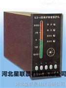 锅炉联锁保护仪GLB-A型