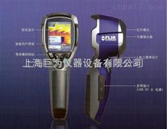 FLIR i5安徽红外热像仪全国供应