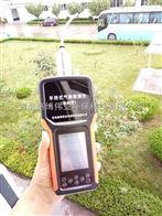 便携式挥发性有机物检测仪 LB-CP-VOC气体检测仪