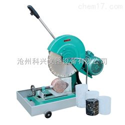 HQP-150型砼芯样切割机