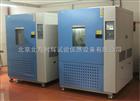 KGDW-408L温度快速变化试验箱