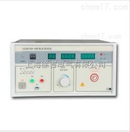广州特价供应CC2673C型电容耐压测试仪
