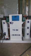 厂家生产热卖二氧化氯发生器欢迎订购