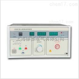 武汉特价供应CC2673B型电容耐压测试仪