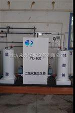 厂家生产热卖电解法二氧化氯发生器欢迎订购