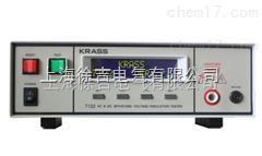 LW7120程控交直流耐压测试仪 高压机AC/DC5KV