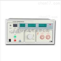 长沙特价供应CC2671D 型耐压测试仪