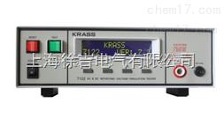 JK7120交直流耐压测试仪7120程控交直流高压机 交直流耐压机