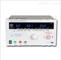 武汉特价供应CC2670A 型耐压测试仪