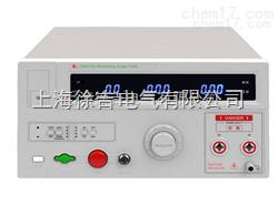 CS2671BX交直流耐压测试仪_耐压机_高压机