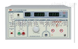 RK2671A数显交直流耐压测试仪AC/DC10K 10KV交直流耐压机