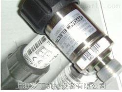 HYDAC贺德克压力传感器上海市经销