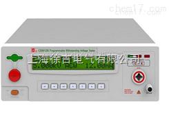 CS9912BH程控交直流耐压测试仪_高压
