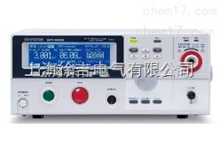 CS9911BS程控交直流耐压测试仪_高压仪