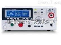 LK2672A 交直流耐压测试仪 LK2672A耐压仪 高压机 高压仪
