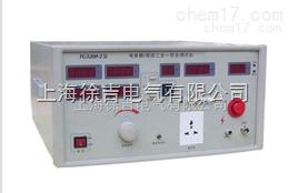 RK2674C 50KV超高压交直流耐压测试仪2000W大功率输出