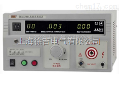 RK2672D交直流耐压测试仪