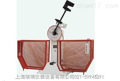 上海瑞隅仪器设备有限公司