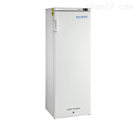 美菱-25℃立式低温冰箱 270升