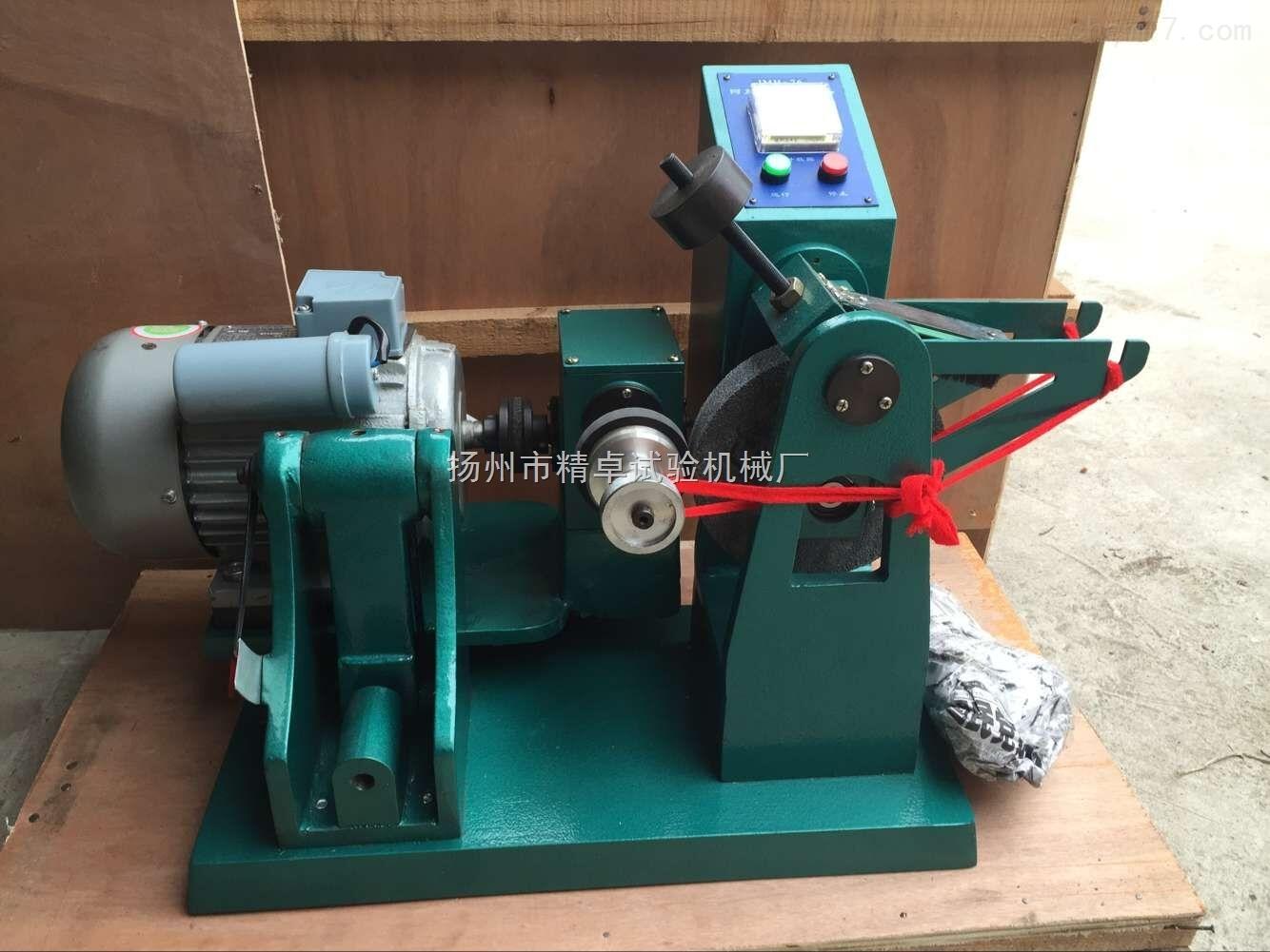 GB/T1689硫化橡胶耐磨性能试验机