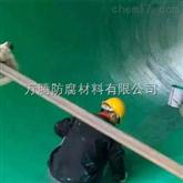 天津树脂玻璃鳞片